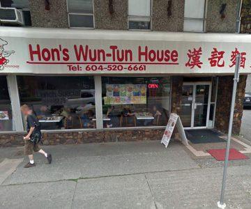 hons-restaurant-new-westmister