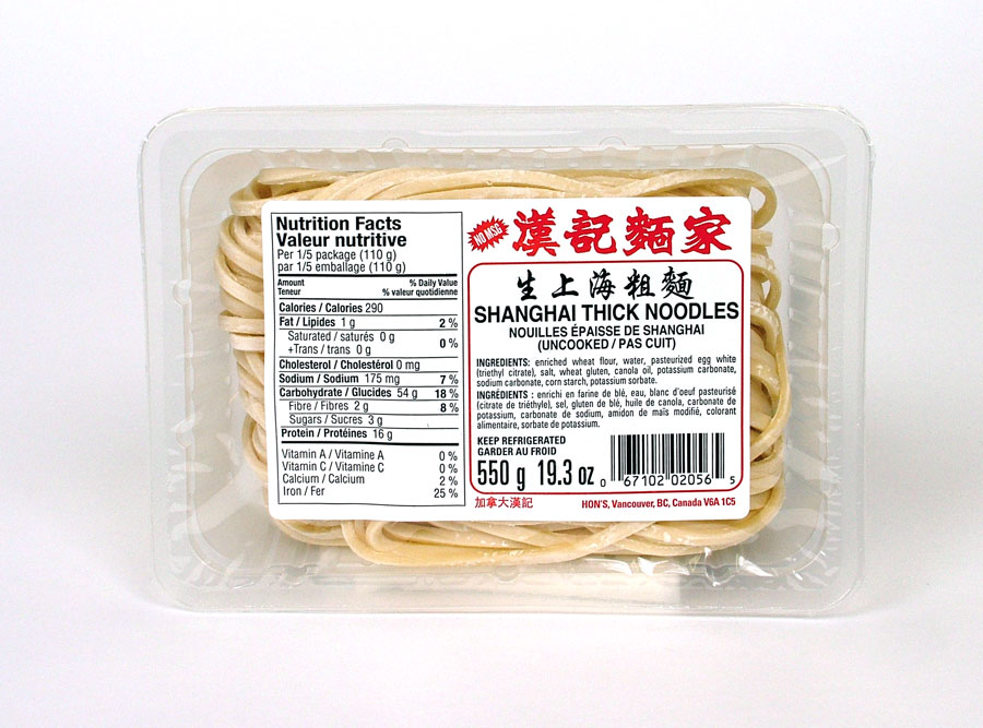 Shanghai Thick Noodles (uncooked) - HONS